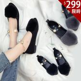 平底娃娃鞋-新款韓版金屬環圈毛毛平底鞋  圓頭娃娃鞋 懶人鞋【AN SHOP】