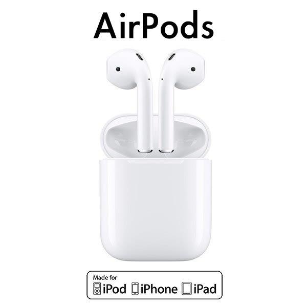 蘋果原廠AirPods 耳機 Apple iPhone 8 Plus 無線耳機 藍牙耳機 現貨供應