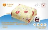 韓國 甲珍 恆溫定時 雙人 電熱毯 NHB-301P **免運費**