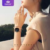 布魯蒂智慧手環女 多功能3代健康心率監測 防水情侶運動手錶男  生活主義