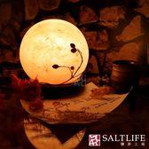 【鹽夢工場】創意造型鹽燈-6吋圓球(贈400g玫瑰食用細鹽)