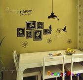 壁貼【橘果設計】Happy DIY組合壁貼/牆貼/壁紙/客廳臥室浴室幼稚園室內設計裝潢