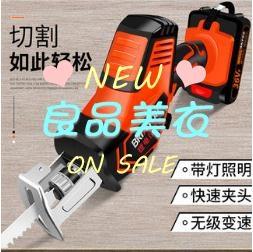 充電電鋸 鋸電動充電式馬刀鋸電鋸家用小型手持戶外電動手鋸鋰電切割機T
