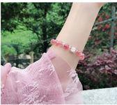 天然水晶手鍊女招桃花草莓晶正品粉晶簡約