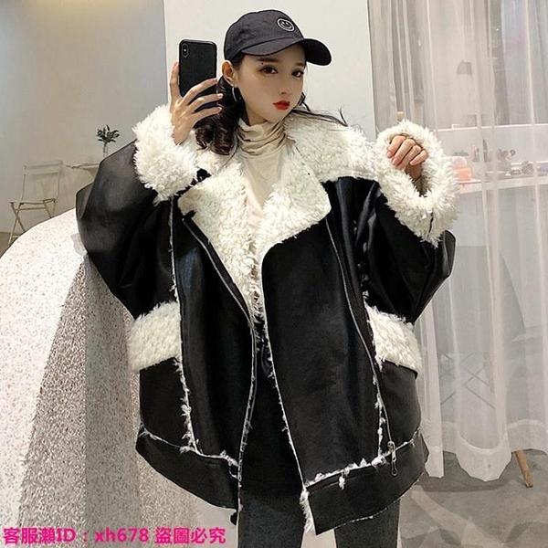 特惠外套 冬季2021新款韓版寬松加厚皮毛一體羊羔毛外套女百搭機車服夾克潮