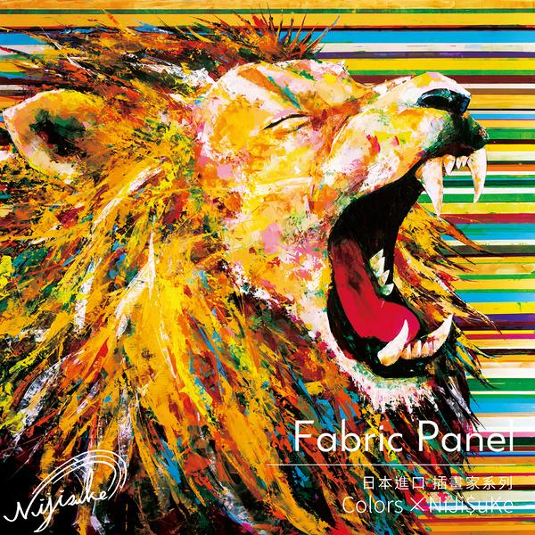 時尚無框畫 油畫 複製畫 木框 畫布 掛畫 居家裝飾 壁飾【獅子】