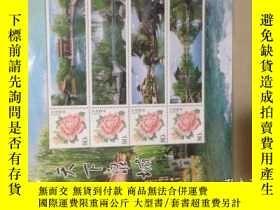 二手書博民逛書店罕見天下泉城-----濟南泉水郵票小版張Y18423 濟南郵票公