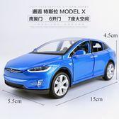車模兒童玩具汽車模型仿真男孩小汽車【快速出貨】