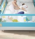 嬰兒童床護欄