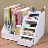 辦公桌收納置物架 辦公室書架 書桌桌面辦公用品文件資料夾收納盒「摩登大道」