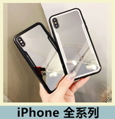 iPhone 系列 補妝鏡保護殼 XR 7 8 Plus Xs Max 6s 網紅款 全包 防摔 自拍 手機殼 手機套