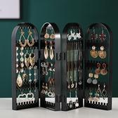 耳飾耳環收納盒首飾展示架飾品盒收納架耳釘盒子【聚寶屋】