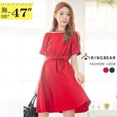連身裙--優雅撞色羅紋一字領鑲鑽小鹿腰鬆緊綁帶短袖洋裝(紅.藍L-3L)-D535眼圈熊中大尺碼