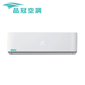 【品冠】7-8坪變頻冷暖分離式冷氣MKA-50MVH/KA-50MVHN