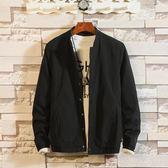 雙十一狂歡節 外套男韓版潮流立領棒球服春秋季薄款學生飛行員夾克衫 熊貓本