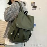 後背包男日系ins男士大容量休閒旅行包背包女潮酷書包大學生 卡布奇諾