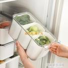 保鮮盒 SP冰箱收納盒抽屜式廚房密封盒分...