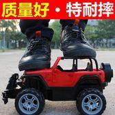 超大遙控越野車充電可開門悍馬遙控汽車兒童玩具男孩玩具賽車模型