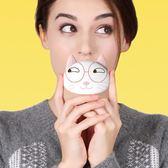 貓格格暖手寶獨特設計創意掌心暖寶寶大容量行動電源【韓衣舍】