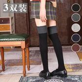長筒襪子女過膝秋冬微壓顯瘦大腿襪韓版學院風硅膠防滑高筒襪