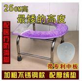 防滑孕婦坐便椅老人坐便器簡易家用老年加固成人馬桶蹲便改廁所凳