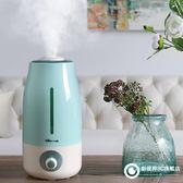 小熊加濕器家用靜音臥室小型大霧量辦公室桌面迷你空氣室內香薰機