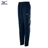 MIZUNO 男裝 長褲 套裝 休閒 防潑水 兩側口袋拉鍊 網布內裡 藍【運動世界】32TD058314