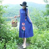 復古文藝棉麻連衣裙中國風刺繡改良旗袍裙寬鬆長裙