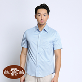 【岱妮蠶絲】紳士條紋吸排快乾蠶絲襯衫(天空藍)