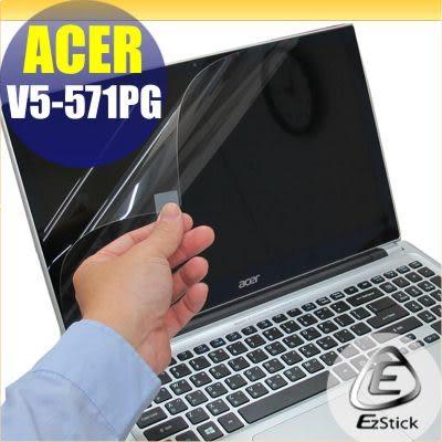 【EZstick】ACER Aspire V5-571PG (觸控機款) 專用 靜電式筆電LCD液晶螢幕貼 (鏡面) 另有客製化服務