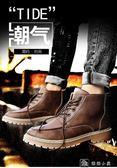 靴子 馬丁靴男潮百搭短靴秋季休閒鞋時尚男靴子中高幫男士英倫風工裝鞋 娜娜小屋