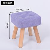 小凳子實木換鞋凳圓凳成人沙發凳矮凳子小板凳【淘夢屋】