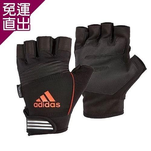 Adidas Training- 防滑短指手套(活力橙)-S x1【免運直出】