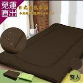 KOTAS 防潑水日式透氣床墊  MIT -雙人咖色【免運直出】