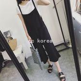 休閒質感珍珠紗吊帶褲 CC KOREA ~ Q16841