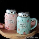 好康618 韓版可愛少女心杯子陶瓷文藝