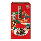 綠源寶~黑棗核桃糕250公克/盒