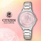 CITIZEN 星辰 手錶專賣店 EM0384-56D 女錶  Eco-Drive光動能 不鏽鋼錶帶 白碟貝面盤 球面藍寶石玻璃鏡面
