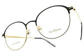 PAUL HUEMAN 光學眼鏡 PHF193D 05-1 (斑駁黑-金) 韓系文青眉框款 眼鏡框  # 金橘眼鏡