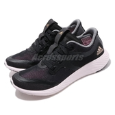adidas 慢跑鞋Edge Lux Clima 2 W 黑 白 Bounce 中底 輕量透氣 運動鞋 女鞋【PUMP306】 BB8053