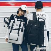 港風情侶大容量雙肩包男新款韓版校園休閒旅行書包15.6電腦背包女 時尚芭莎