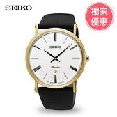 SEIKO精工 男錶(7N39-0CA0K)SKP396J1-