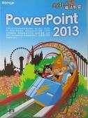 【書寶二手書T4/電腦_XGC】AKILA魔法教室-PowerPoint 2013_碁峰資訊