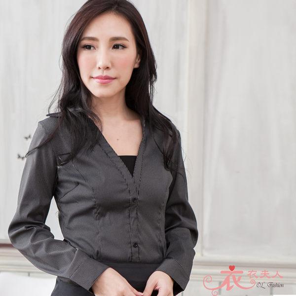 OL 胸前荷葉線條長袖(黑)34-42吋【A39007】*衣衣夫人OL服飾店*