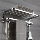 毛巾架 免打孔衛生間 浴巾架 不鏽鋼浴室 置物挂 架單杆吸盤壁挂式廁所