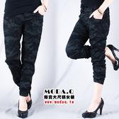 *MoDa.Q中大尺碼*【J5577F】率性迷彩寬腰頭綁繩縮口設計牛仔褲