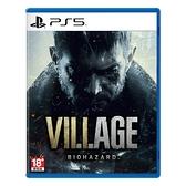 【PS5】惡靈古堡8:村莊《亞中版》