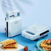 早餐機 柏翠三明治機家用輕食早餐機三文治加熱壓烤吐司面包電餅鐺YTL