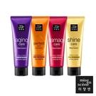 韓國 Mise en scene 全效修護髮膜 180ml 護髮 護髮膜 沙龍級護髮 沖洗式護髮