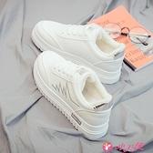 小白鞋 冬季加絨小白鞋女2021秋冬新款百搭厚底板鞋學生保暖棉鞋運動冬鞋 小天使